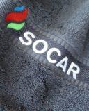 Beim promoten von neuen Marken wird die Stickerei sehr oft eingesetzt. Hier ein besticktes Badetuch.